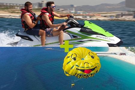 Promoción Ibiza Pack